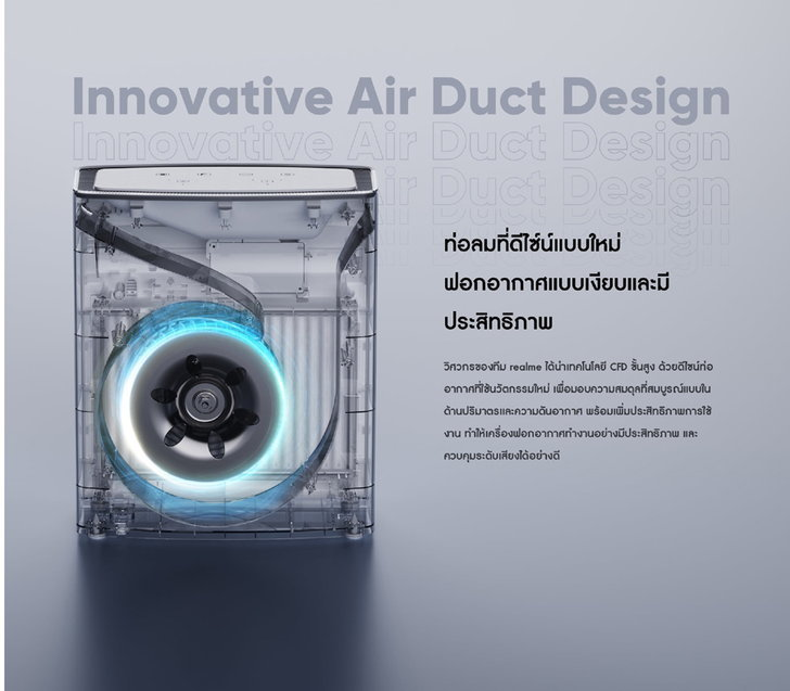 air-purifie4