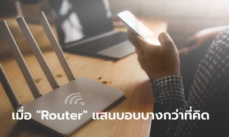 ทำไมไม่ควรวาง Router โดนแสงแดด หรือ ที่มีความร้อนสะสมเป็นเวลานาน