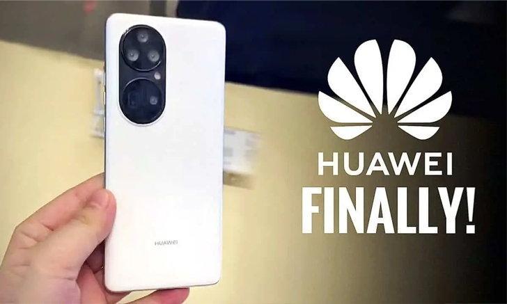 คลิปหลุด!! ที่แสดงให้เห็นตัวเครื่อง Huawei P50 Pro ตรงเป๊ะตามข่าวหลุด ก่อนเปิดตัว [video]