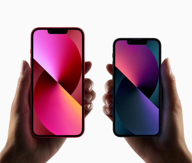 iphone-13-2021-gallery-3