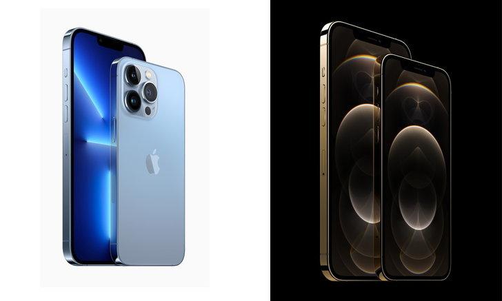 เทียบสเปกของ iPhone 12 Pro Max และ iPhone 13 Pro Max แตกต่างกันแค่ไหน และสเปกใครดีกว่า