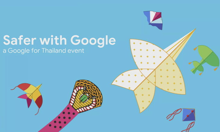 Google ประกาศความสำเร็จ Safer with Google ท่องเว็บอย่างปลอดภัย ฝึกอบรมครูและนักเรียน 1.5 ล้านคน