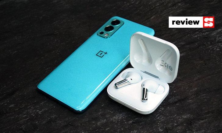 """แกะกล่องลองเล่น """"OnePlus Buds Pro"""" หูฟังไร้สายแบบ In-ear หูฟังไร้สายรุ่นใหม่ล่าสุด"""