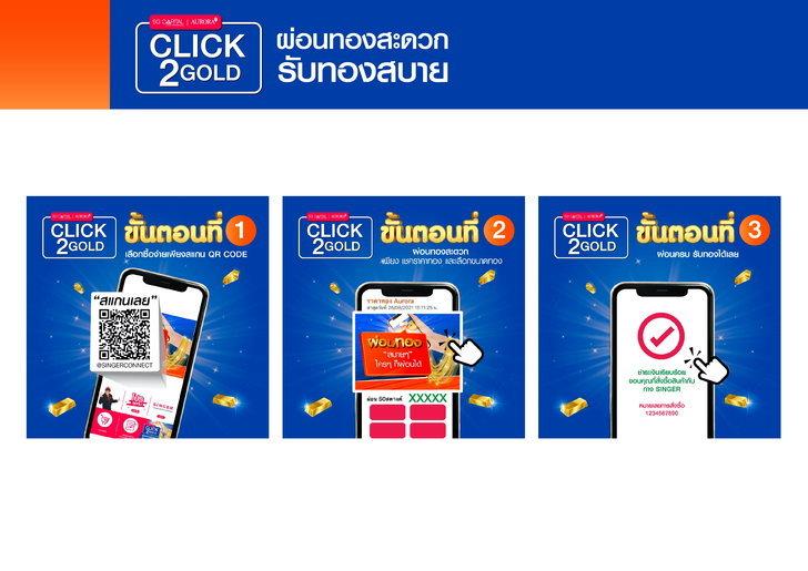 click2gold(2)