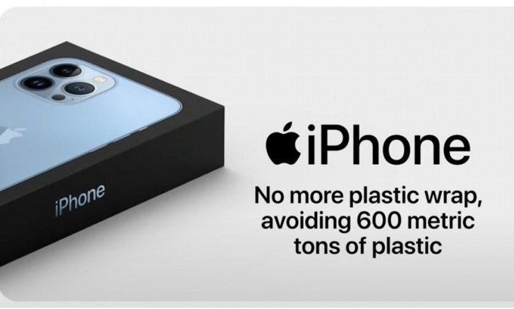 รู้ไหม iPhone 13 จะไม่มีพลาสติกหุ้มกล่องอีกต่อไปแล้ว เหลือเพียงสติ๊กเกอร์แปะใต้กล่องเท่านั้น