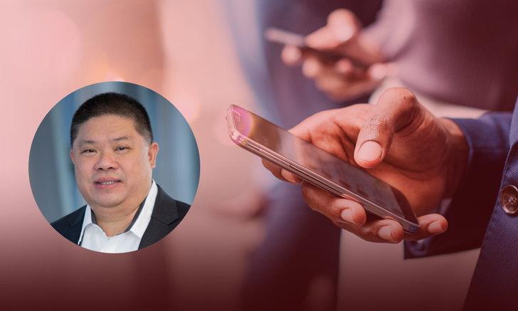 """กสทช. ให้ค่ายมือถือ """"บล็อก SMS"""" หลอกลวง เว็บเล่นพนัน ชวนกู้เงินนอกระบบ เริ่ม 23 ก.ย. เป็นต้นไป"""