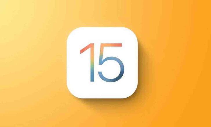 Apple ปล่อยอัปเดท iOS 15.0.2 และ watchOS 8.0.1 พร้อมใช้งานแล้ววันนี้
