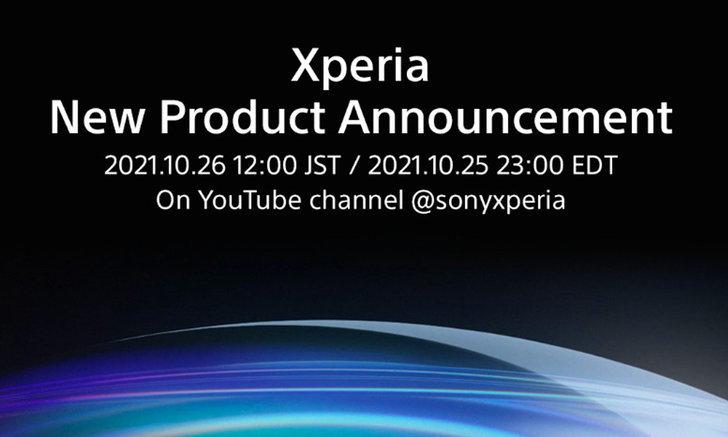 Sony เผยวันเปิดตัวมือถือรุ่นใหม่ล่าสุดในวันที่ 26 ตุลาคมที่กำลังจะมาถึงนี้
