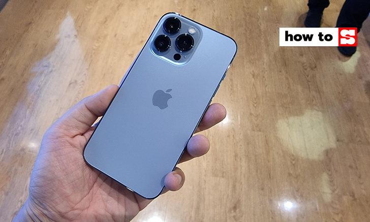 รวมวิธีเช็ค iPhone เครื่องใหม่ที่คนสนใจมือถือรุ่นใหม่ไม่ควรพลาด