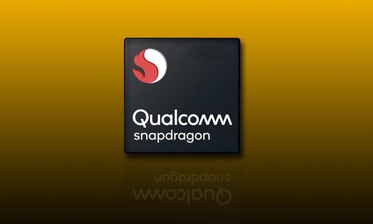 หลุดข้อมูลแรก Qualcomm Snapdragon 875 ใช้สถาปัตยกรรม 5nm และชิปโมเด็ม 5G X60 แบบ