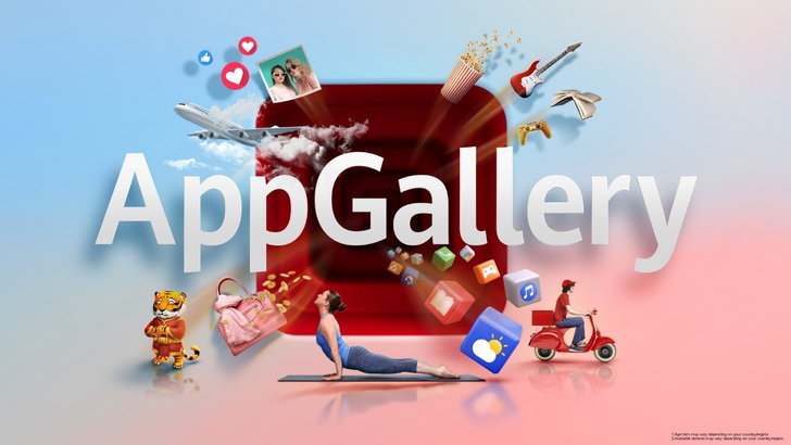 huaweiappgallery