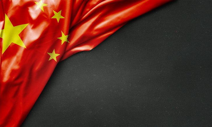 จีนขยับอีก! เปิดตัวเครือข่าย Blockchain แห่งชาติ สำหรับการใช้งานเชิงพาณิชย์ทั่วโลก