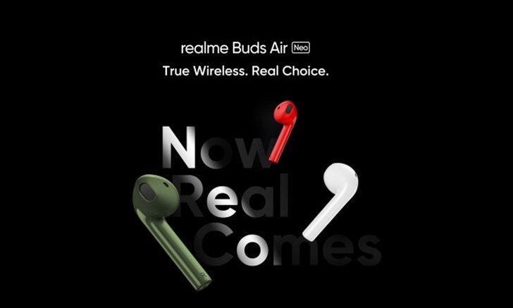 หลุดราคาและสเปกของrealmeBuds Air Neoหูฟังไร้สายใหม่สีสันจัดจ้านก่อนเผยโฉม25พฤษภาคมนี้