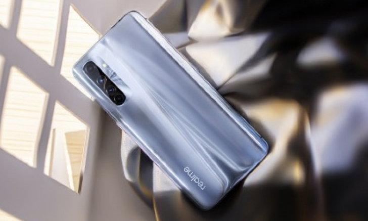 เปิดตัวแล้วrealmeX50 Pro Playerปรับปรุงระบบระบายความร้อนและเพิ่มสีใหม่