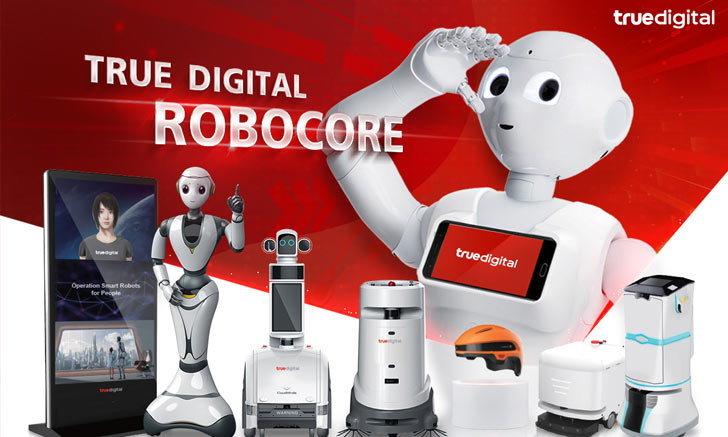 """เปิดตัว """"ทรู ดิจิทัล โรโบคอร์"""" โซลูชันหุ่นยนต์อัจฉริยะครบวงจร รายแรกในไทย"""
