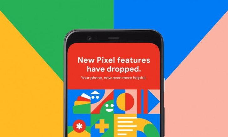 Googleปล่อย FeatureDrop ทั้ง Security Check, Bedtimeและคำสั่งเสียง ให้กับ Pixel