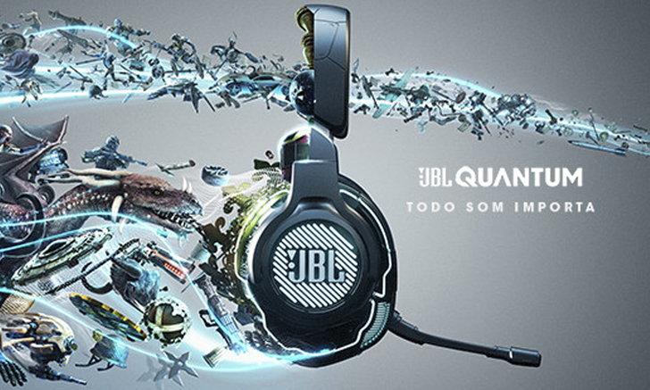 JBL เปิดตัว JBL Quantumหูฟังตระกูลใหม่เพื่อคนเล่นเกมโดยเฉพาะ