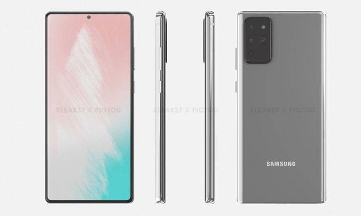 ลือ! Samsung เตรียมเปิดตัว Galaxy Note 20 และ Galaxy Fold 2 ในวันที่ 5 ส.ค. นี้