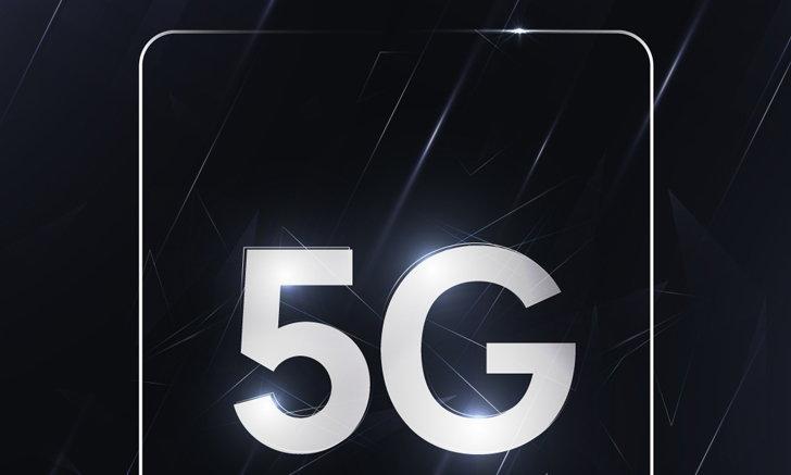 """""""5G"""" นวัตกรรมใหม่ที่จะมาเปลี่ยนไลฟ์สไตล์และสมาร์ทโฟนในมือคุณ"""