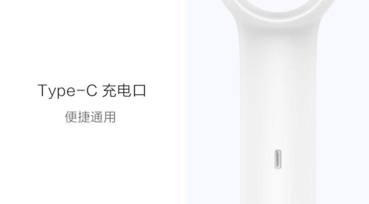 Xiaomi Youpin เปิดตัวพัดลมไร้ใบพัดขนาดพกพา ราคาแค่ 170 บาท