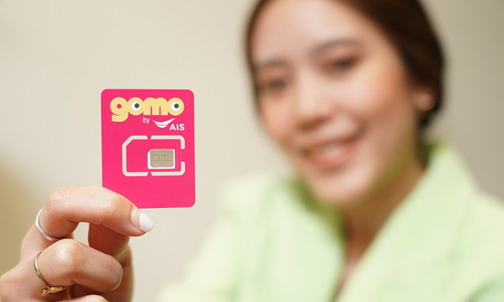 AIS เปิดตัว GOMO ซิมการ์ดสุดคุ้มจ่ายเบา ได้เน็ตเยอะ ซื้อง่ายผ่านทางออนไลน์