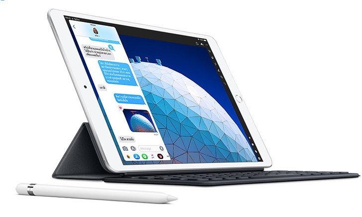 ลือ iPad Air 10.8 รุ่นใหม่จะเปิดตัวในช่วงปลายปีนี้ iPad mini รุ่นใหม่ต้นปีหน้า