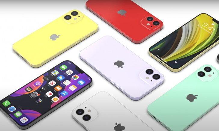 เปิดราคาของiPhone 12เวอร์ชั่น4Gจะเริ่มต้น549ดอลล่าร์สหรัฐฯ