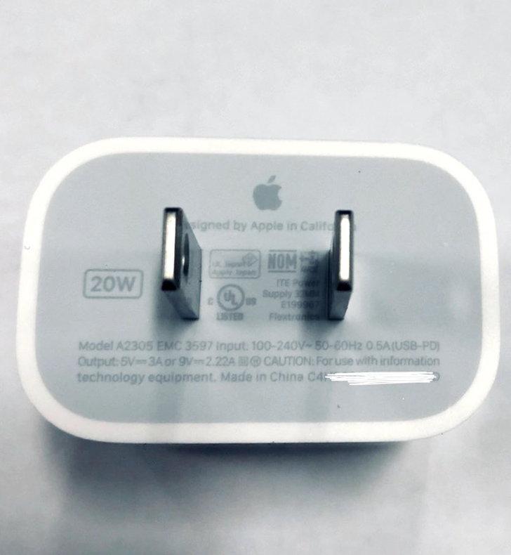 20W Adapter