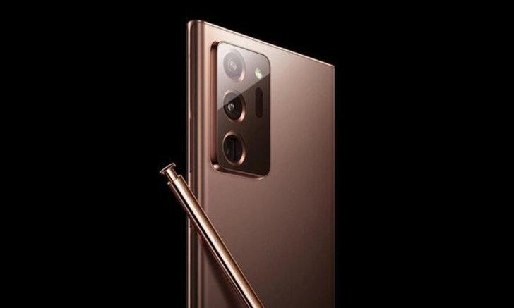 หลุดภาพRenderของSamsung Galaxy Note 20สีน้ำตาลสวยอลังการคาดว่าจะเปิดตัวแบบนี้
