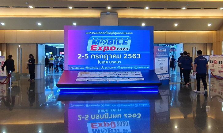 รวมโปรโมชั่นงาน Thailand Mobile Expo เรียกน้ำย่อยก่อนไปเดินงาน ชุดที่2