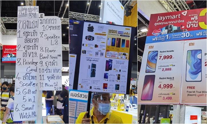 """รวมโปรโมชั่นมือถือหน้าร้าน จากงาน """"Thailand Mobile Expo 2020"""" ชุดแรก"""