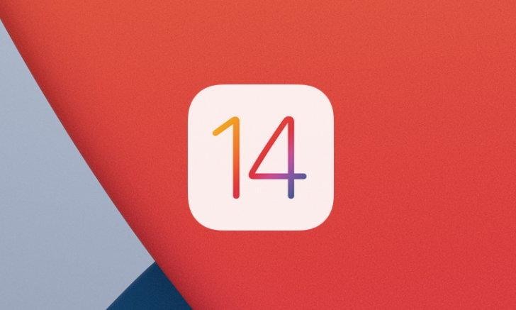 """เปิดตัว """"iOS 14"""" กับการเปลี่ยนแปลงครั้งยิ่งใหญ่เน้นการใช้งานเรียบง่าย เพิ่ม Widget และอื่นๆ อีกเพียบ"""