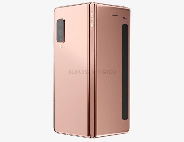 ภาพ Render ของ Samsung Galaxy Fold 2