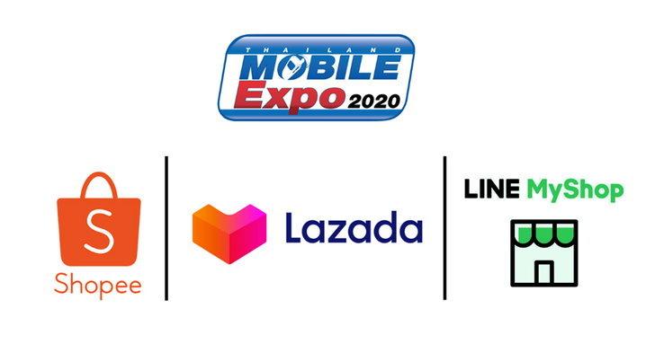 thailand-mobile-expo6