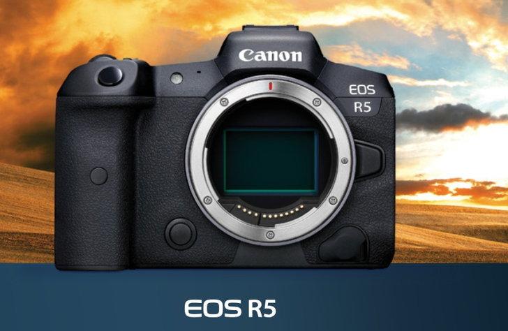 eosr5