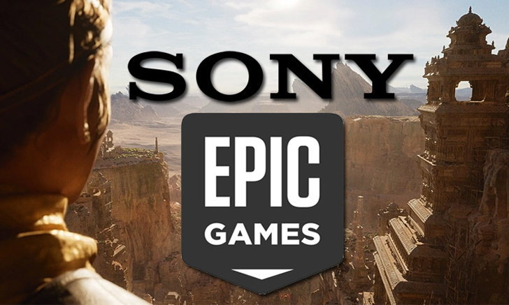 Sony ทุ่มเงินกว่า 7,800 ล้านบาท เข้าซื้อหุ้นของ Epic Games เพื่อขยายธุรกิจร่วมกัน