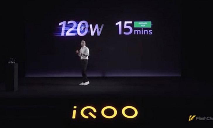 เปิดตัวแล้วที่ชาร์จกำลังสูงของiQOOในชื่อSuperFlashCharge120Wที่ชาร์จไฟเต็มในเวลา15นาที