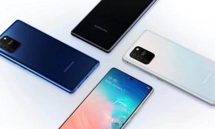 หลุดคะแนนประสิทธิภาพของSamsung Galaxy S20 Liteคาดว่าจะใช้ขุมพลังSnapdragon 865