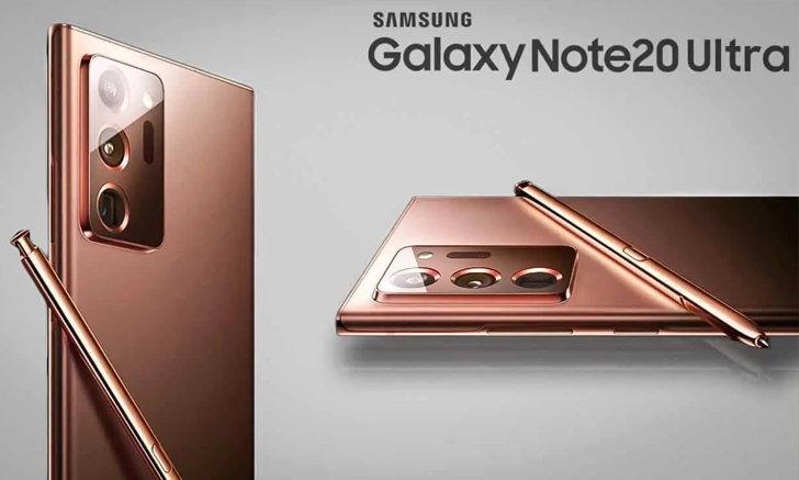 หลุดราคา Samsung Galaxy Note 20 ไม่แพงอย่างที่คิด