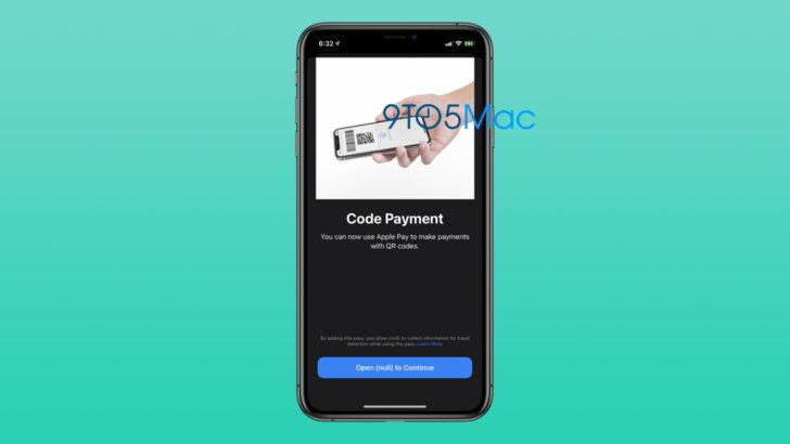 Apple Pay QR