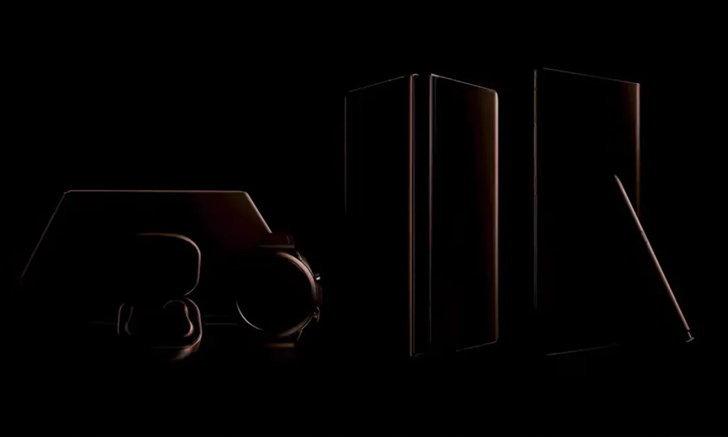 Samsung ปล่อยทีเซอร์ยั่ว เผยอุปกรณ์เปิดตัวในงาน Galaxy Unpacked 2020