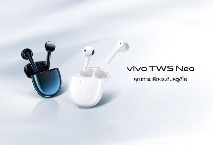 vivo_tws-neo_product-kv