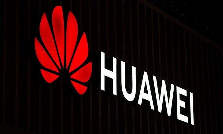 (ลือ) นี่อาจเป็นทางออกของ Huawei เมื่อไม่สามารถผลิตชิป Kirin ของตัวเองได้อีก