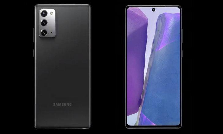 ชมภาพRenderของจริงกับSamsung Galaxy Note 20ขนาดปกติพร้อมกับดีไซน์ที่เหมือนจริงมากที่สุด