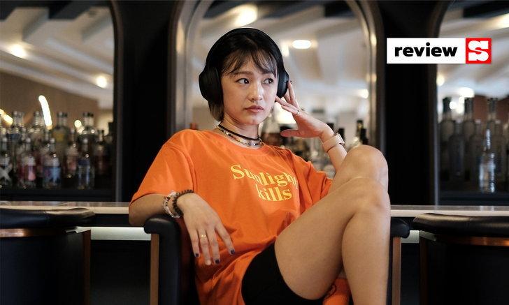 """รีวิว """"Sony WH-1000XM4""""  เสียงดี ฟังสนุก มี ANC ตัดเสียงรบกวนขั้นเทพ รุ่นใหม่ล่าสุด"""
