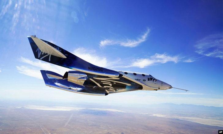 เวอร์จิน กาแล็คติค เผยแผนสร้างเครื่องบินพาณิชย์เร็วเหนือเสียง 3 เท่า