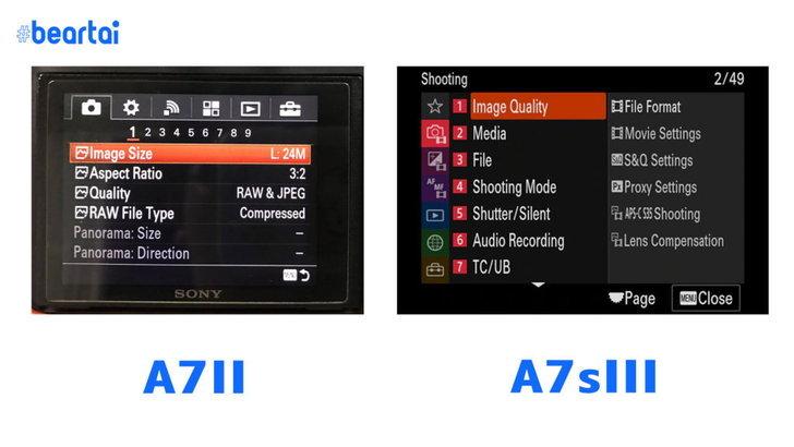 เปรียบเทียบเมนู A7sIII