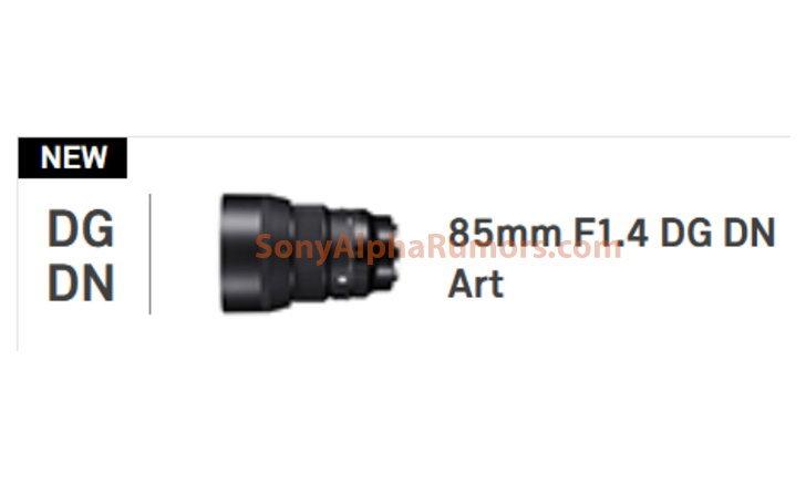 (ลือ) Sigma เตรียมเปิดตัวเลนส์ 85mm f/1.4 ดีไซน์ใหม่สำหรับกล้องเมาท์ Sony E และ L-mount ในวันที่ 6 สิงหาคมนี้