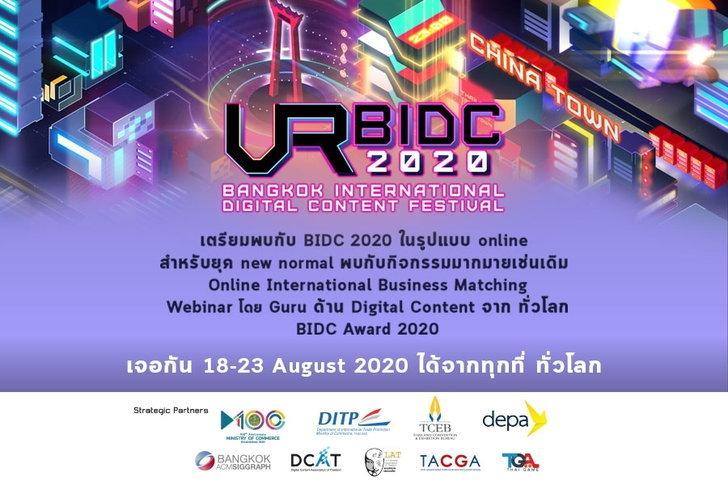 001-bidc2020