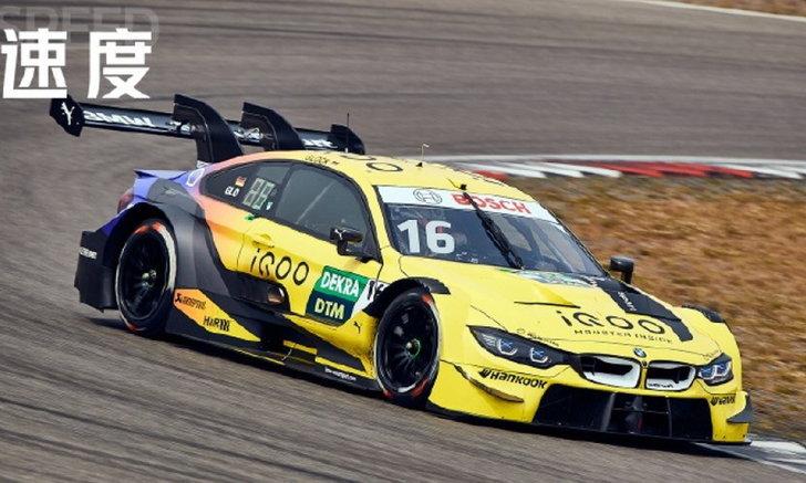 iQOOจับมือเป็นพันธมิตรกับBMW M Motorsportพร้อมเปิดตัวiQOO5 BMW edition 17สิงหาคมนี้